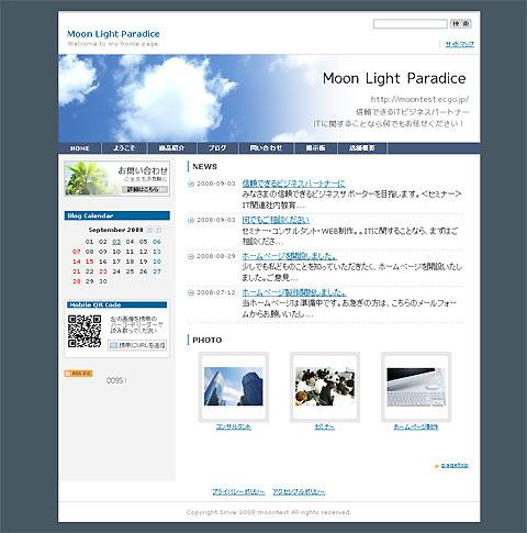 シンプルC(青)