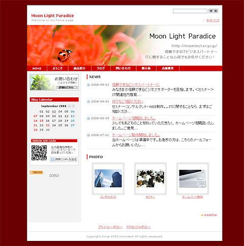 シンプルC(赤)