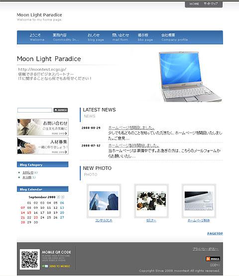 ビジネスG(青)