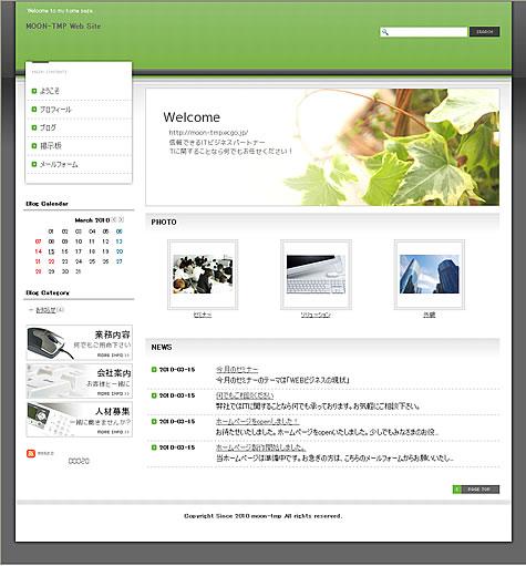 ビジネスP(緑)