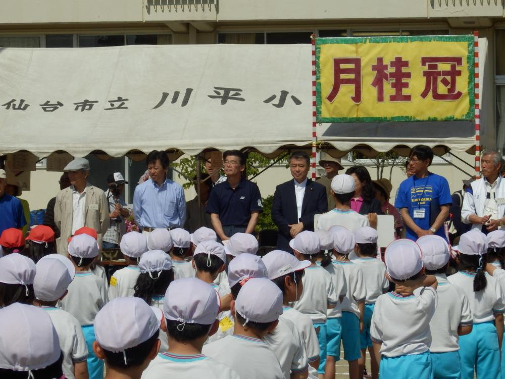 川平学区民体育祭