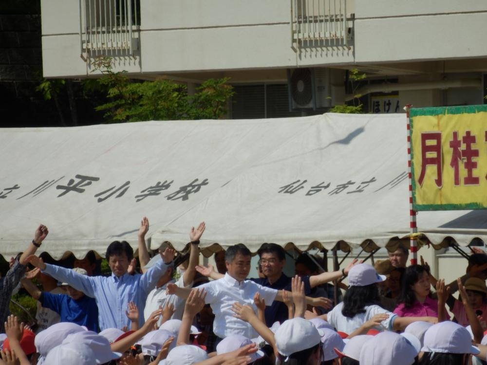川平学区民体育祭_2