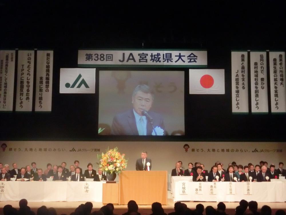 38_JA宮城県大会