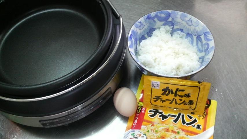 焼き飯材料