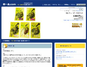 超一品.com