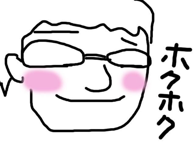 hokuhoku