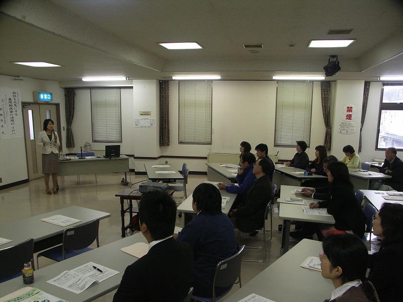 助成金セミナー(2)