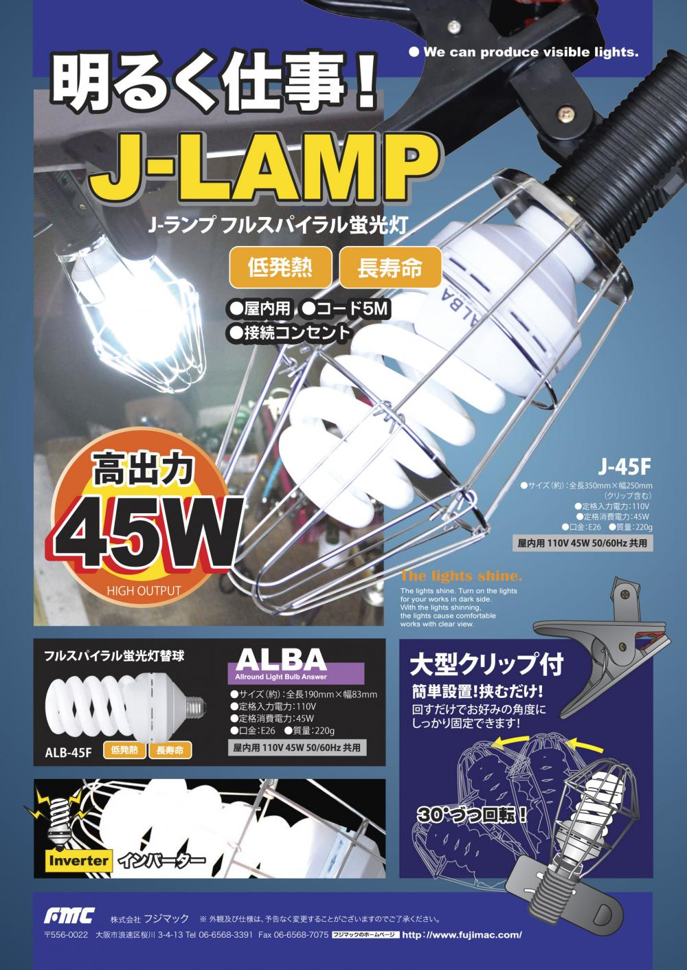 J-LAMP