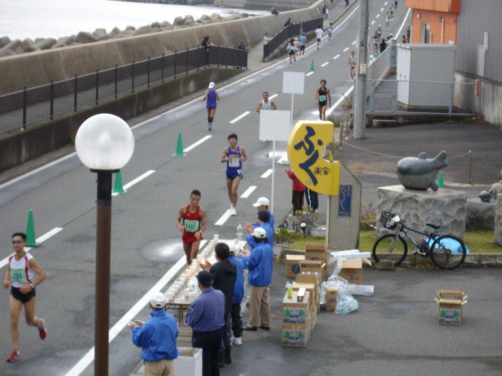 マラソン20年