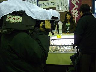ふくの日NHK