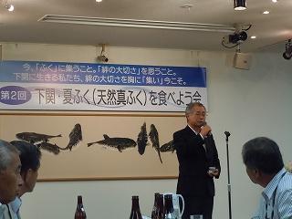 吉川副市長