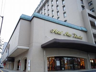 ホテル田中