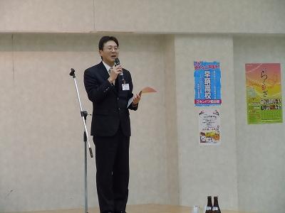 ミキサ-平野