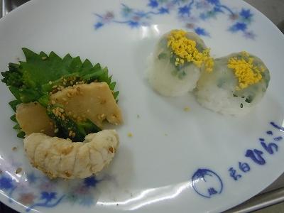 15花前菜