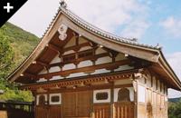 法雲寺座禅堂