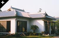 真福寺道場