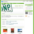 ビジネスF(緑)
