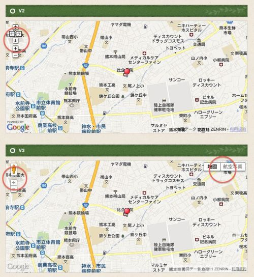 Map_V2⇒V3
