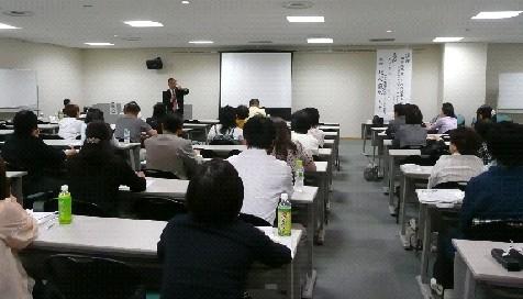九州 講演会