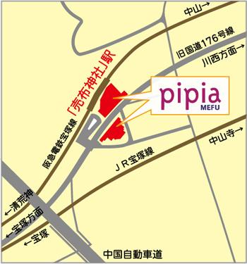 pipiamap