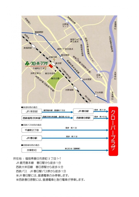 医療講演会 福岡2