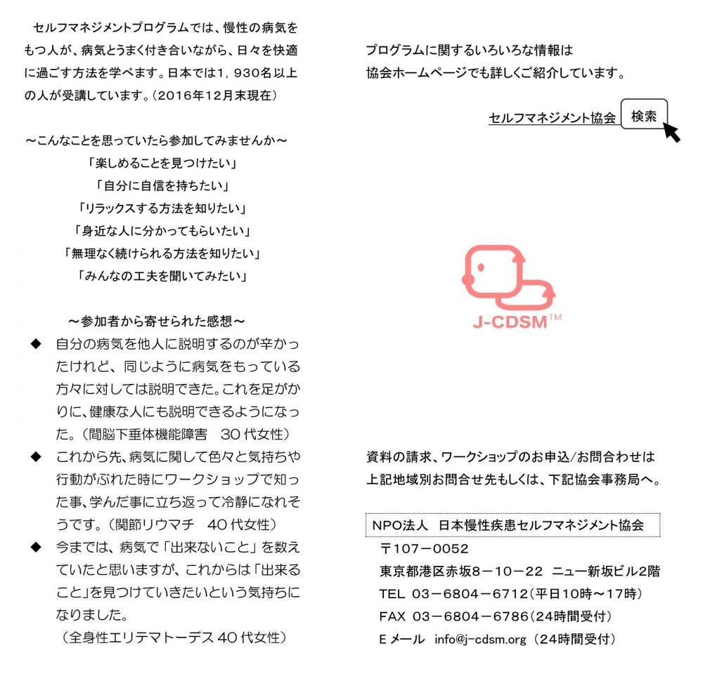 ワークショップ編集2