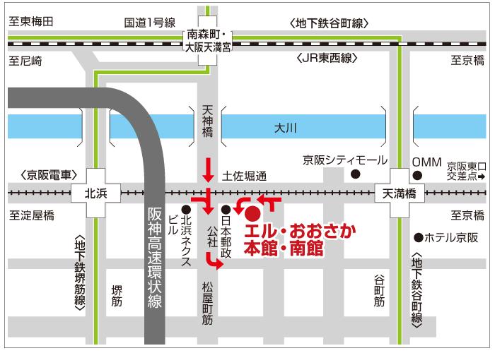 大阪市内の筋・通一覧