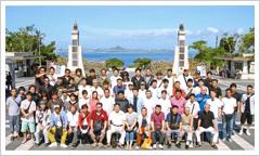 2009年慰安旅行