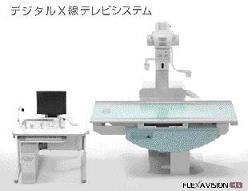 デジタルX線(小)