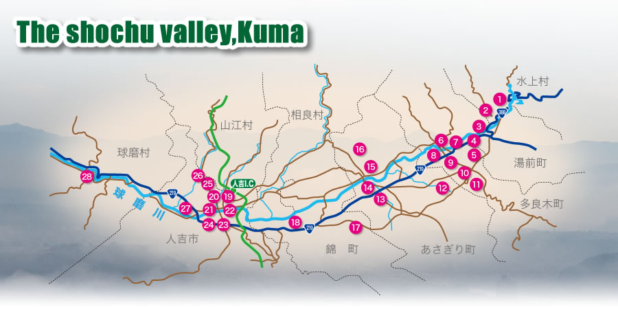 The shochu valley,Kuma