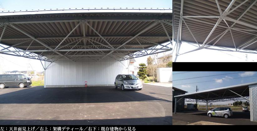 トラス屋根02
