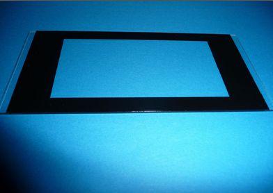 ガラス用UV黒インク