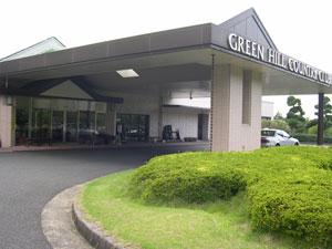 g-クラブハウス