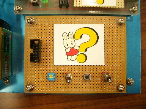設計制作回路(例)
