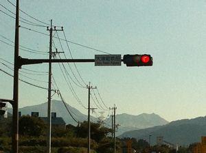 赤信号!止まれ!