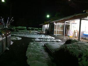 雪の中国道2