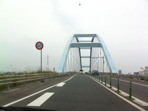 有明沿岸道路の橋1