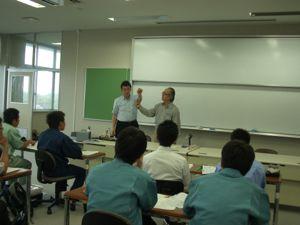 事前講習会(1)