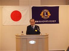 西田氏歓迎の言葉