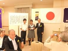 坂田、西、会長
