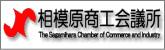 商工会議所ロゴ