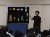 尾松純子2012