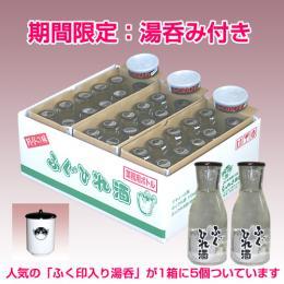 業務用ボトル170ml30本入り(湯呑つき)