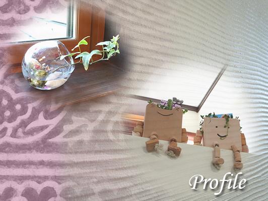 プロフィール/ローズヒップ 水戸市美容室