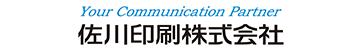 佐川印刷株式会社 Your Communication Partner