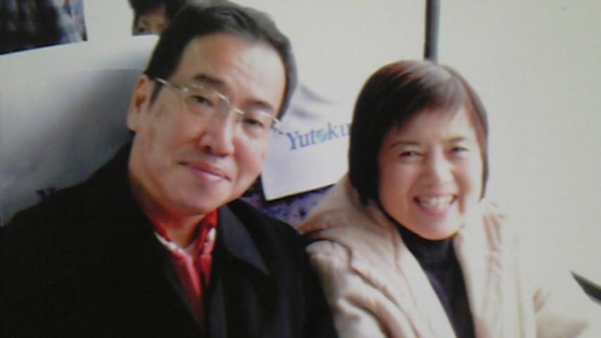 夫婦の写真