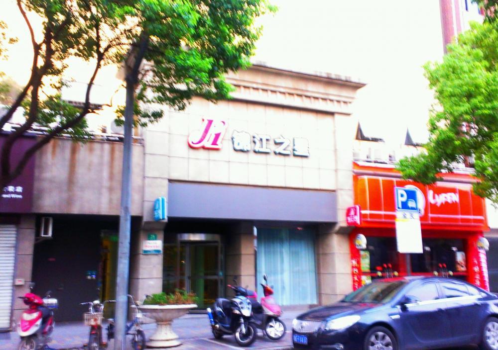 锦江之星上海南翔店