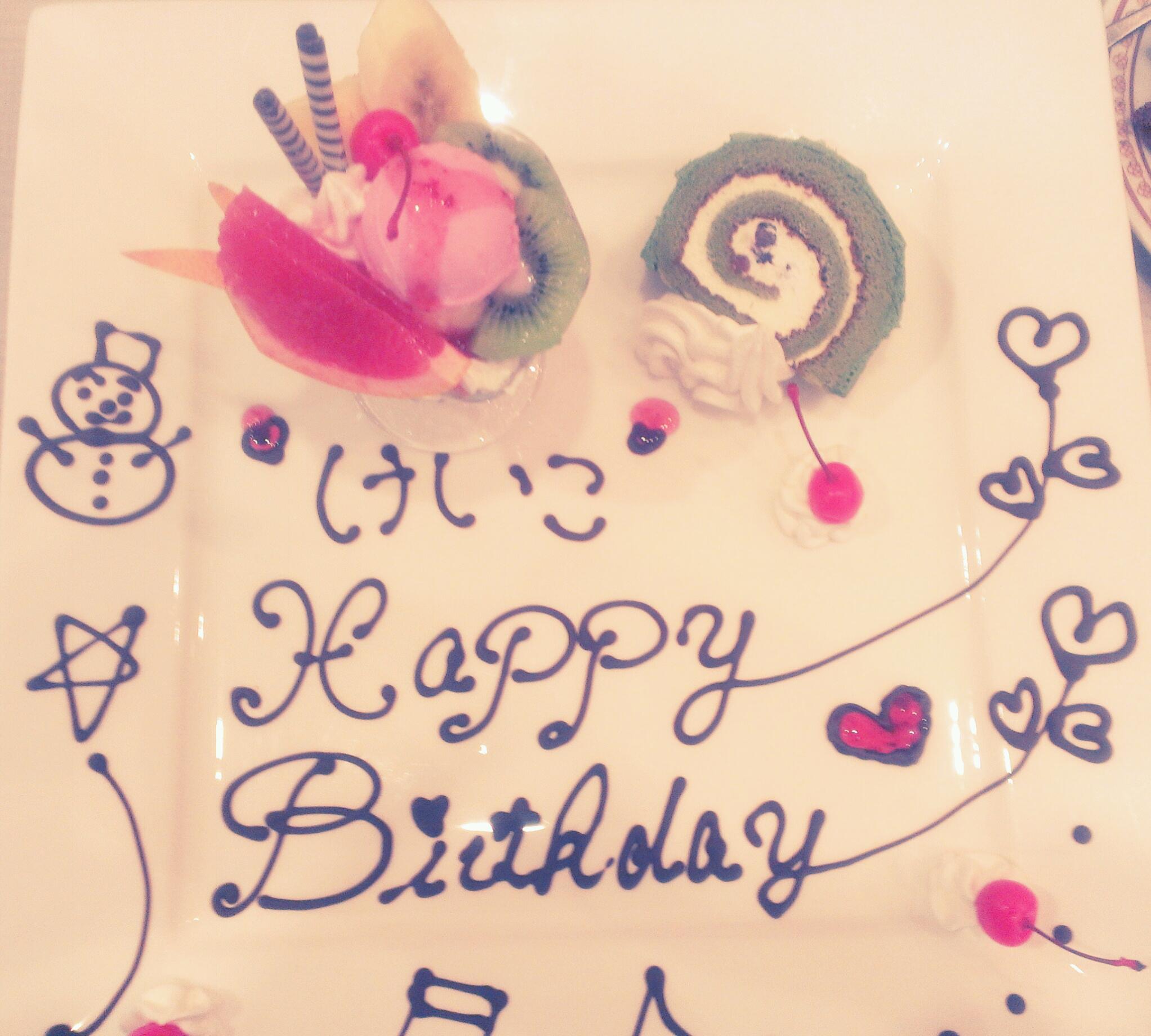 妻の誕生日