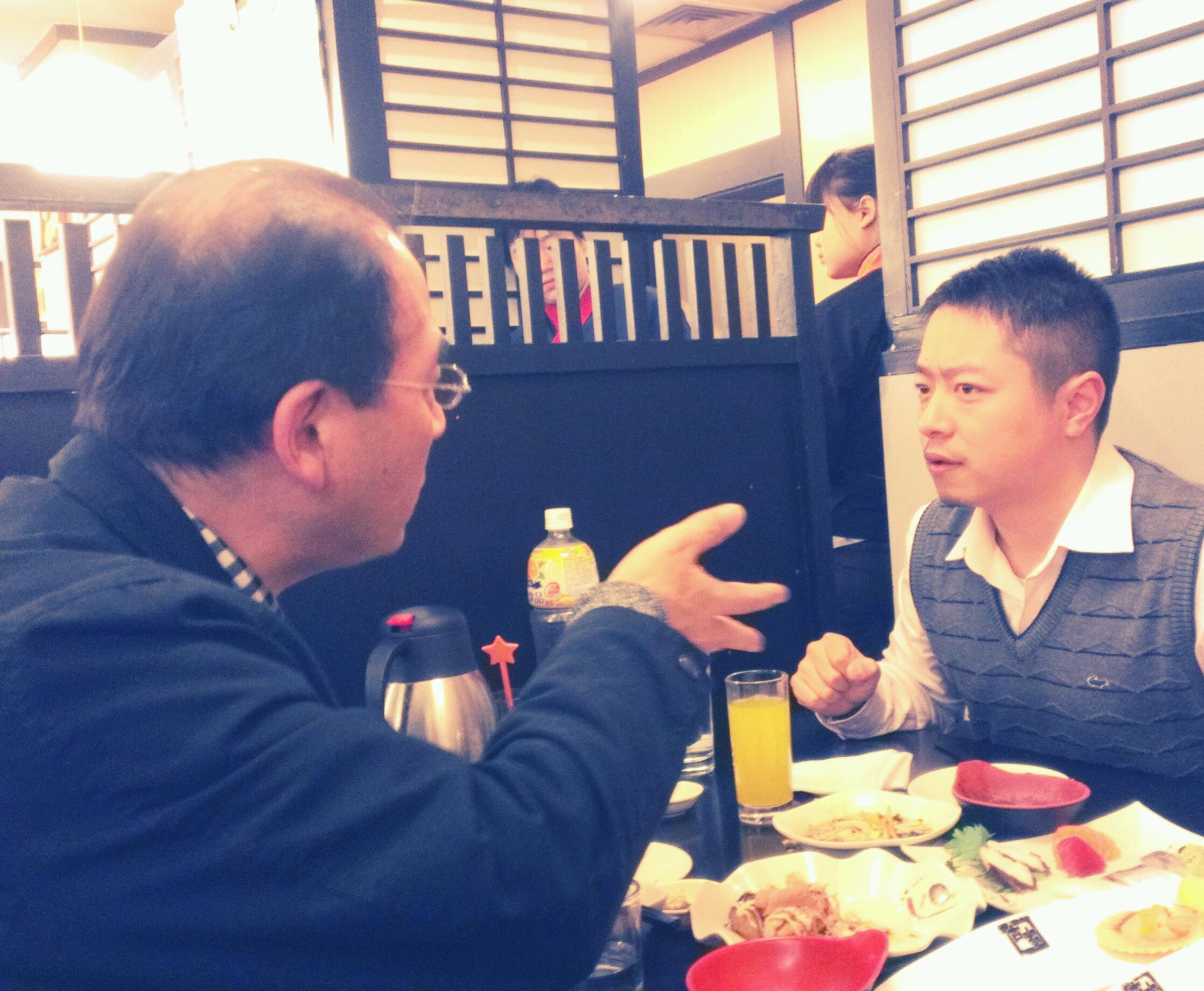 小川先生と丁税理士