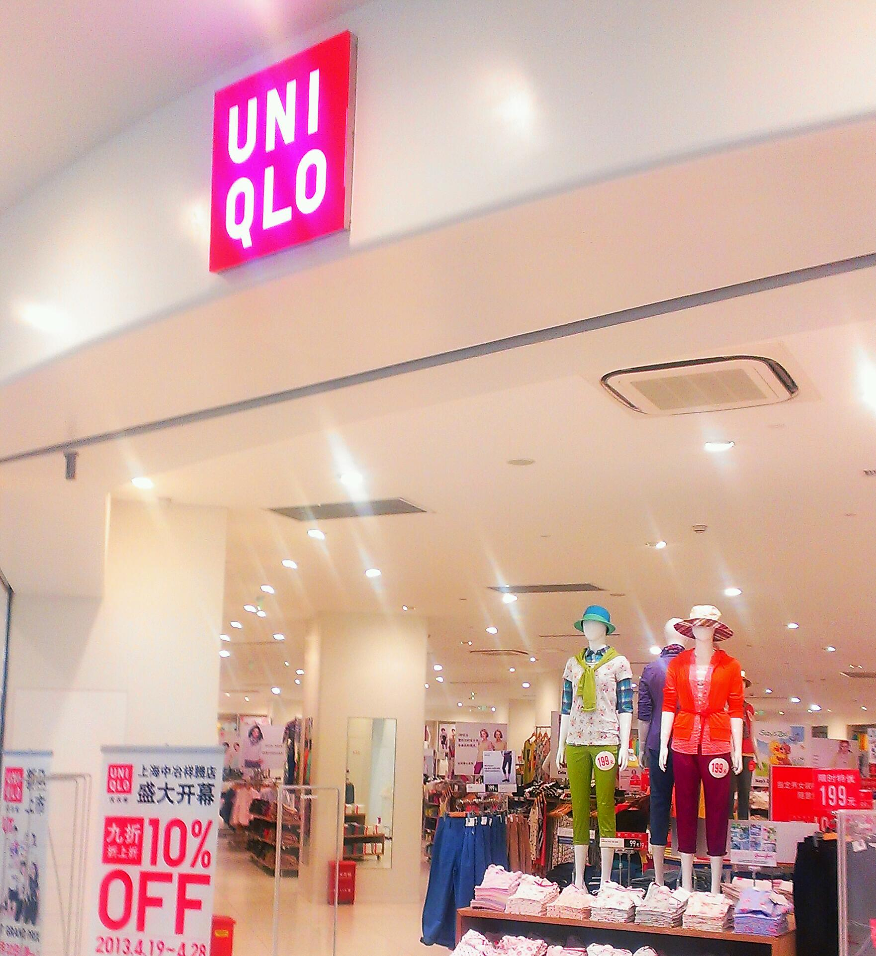 ユニクロ南翔店